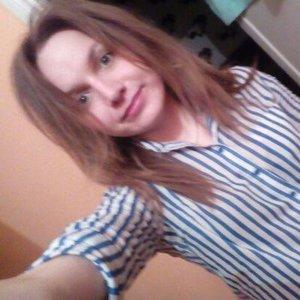 Екатерина Кислякова