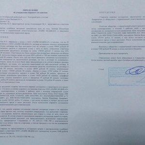 Центр флебологии екатеринбург белинского 86 отзывы