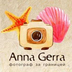 Анна Герра