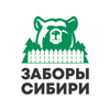 Заборы Сибири