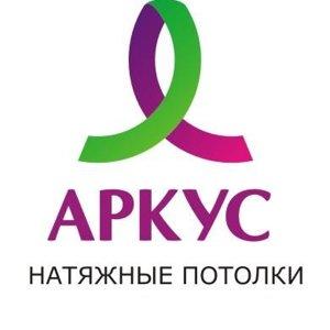 АРКУС, ООО