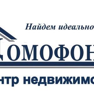ДомофондЪ
