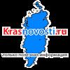Krasnovosti.ru