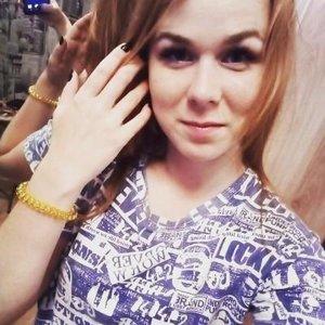 Yulia Solodkova