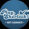 Play, Sherlock