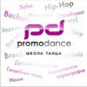 Promodance