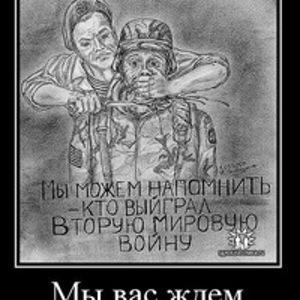 Сергей Неважно