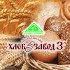 Казанский хлебозавод №3