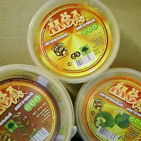 Мед, купленный в Новосибирском Пчелоцентре ООО
