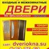 Вертикаль-двери