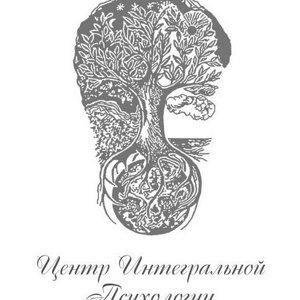 Кабинет центра Интегральной психологии Юлии Латкиной