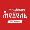 МордовияМебель