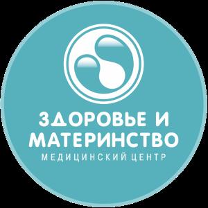 Здоровье и Материнство