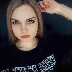 Lyudmila Kapina
