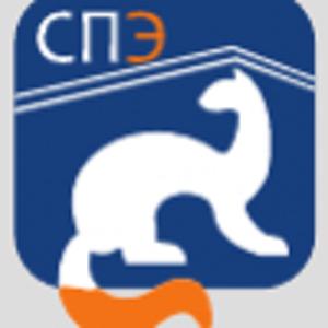 СибирьПромЭксперт