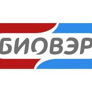 Биовэр