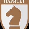 Паритет, ООО