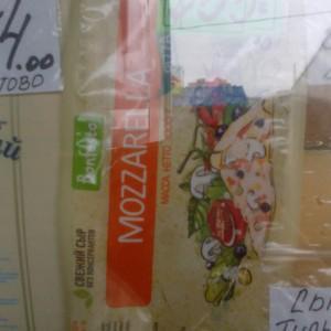 Моцарелла , Белоруссия на пиццу, бутерброды,блинчики,  красному сухому.
