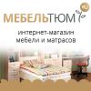 МебельТюм.ру