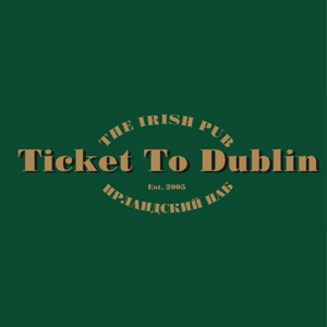 Ticket to Dublin