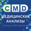 CMD, медицинская компания