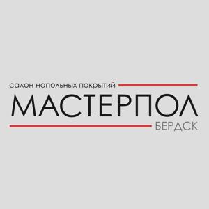 МАСТЕРПОЛ
