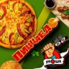 Пиццаед