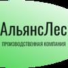 АльянсЛес