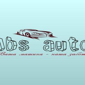 АБС авто