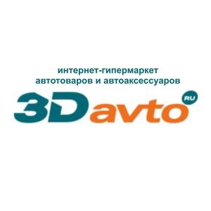 3DAvto.ru