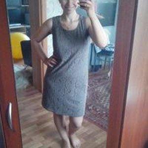 Катёна Милейшая