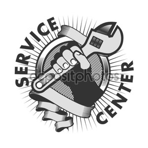 Служба сервиса