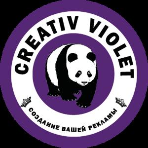 creativ_violet