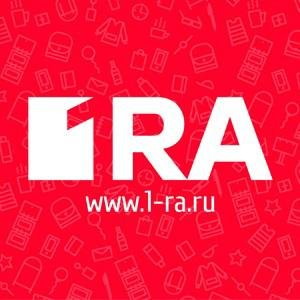 Первое Национальное Рекламное Агентство 1RA