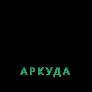 Аркуда