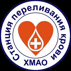 Станция переливания крови