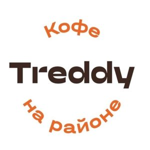 Treddy кофе на районе