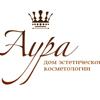 Аура, дом эстетической медицины