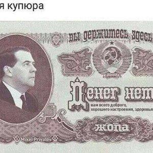 askerov.p4