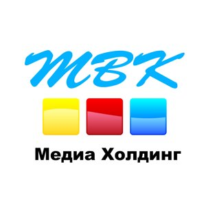 МЕДИА ХОЛДИНГ ТВК, ООО