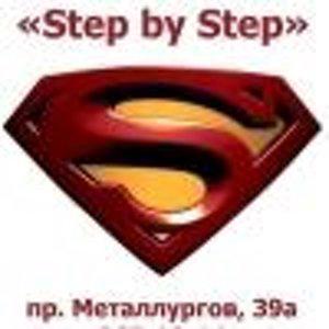 Step Step