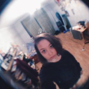 Валерия Аваева
