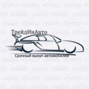ТрейдИнАвто