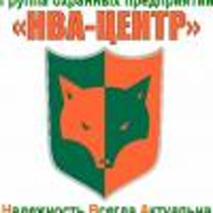 НВА-Центр