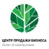 Северо-Западный Центр Консалтинга и Продажи Бизнеса, ООО