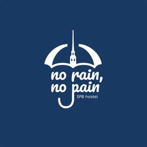 No Rain No Pain