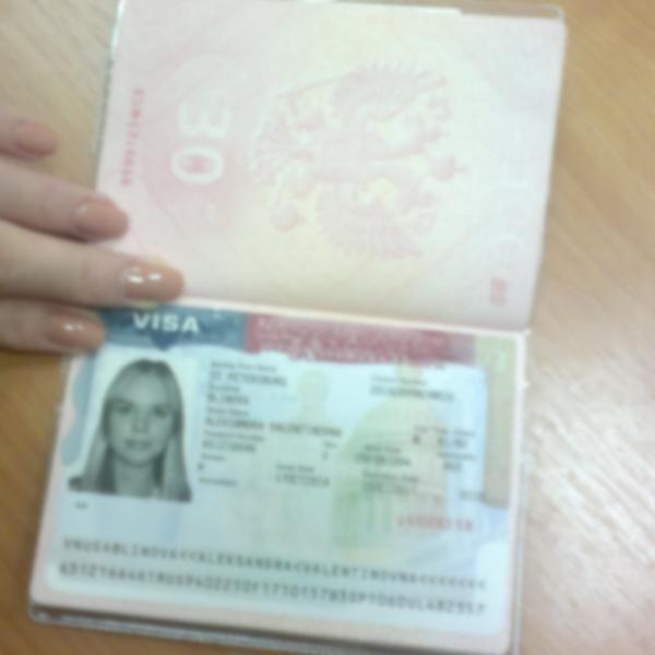 Моя виза!