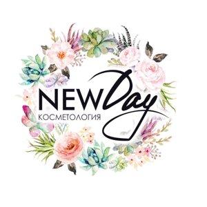 NEW DAY косметология