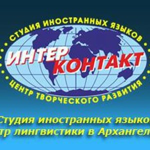 ИнтерКонтакт