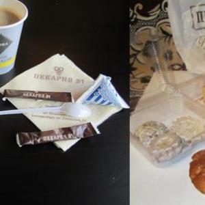 Всё это великолепие уже съедено, пора снова в Пекарню № 1 за новой порцией вкусняшек